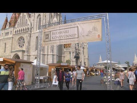 A Magyar Nyelv és a Magyar Könyv Ünnepe 2017 - megnyitó - video preview image