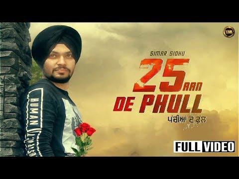 25aan De Phull  Simar Sidhu