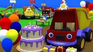 Грузовик Тема празднует свой день рождения, а друзья Темы подарят ему подарки. Мультики для детей.