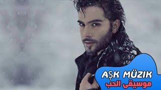 Ismail YK   Eskisi Gibi || إسماعيل يك || أغاني تركية مترجمة للعربية