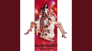 BLACKSWAN - Make me ah