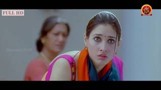 Naga Chaitanya Meets Tamannah - Mirror Scene - Telugu Movie Scenes