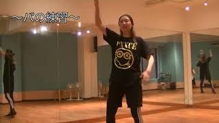 香音先生のダンスレッスン~振りのパの練習~のサムネイル