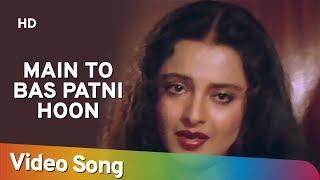 Main To Bas Patni Hoon | Jaya Prada | Rekha | Souten Ki Beti