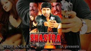 Shastra The Revenge | Hindi Dubbed Full Movie Online | Allari Naresh | Madalsa Sharma