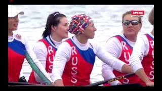 2016 ICF World Dragon Boat Championships, Moscow - Masters women 200m final