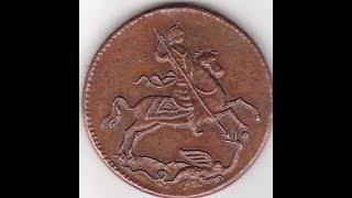 СТАРИННЫЕ МОНЕТЫ  И БОНЫ. ANCIENT COINS AND BONDS.  古钱币和债券。