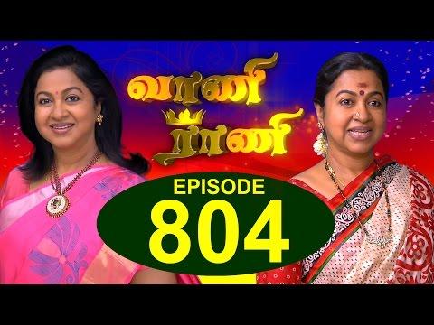 Vaani Rani - Episode 804, 17/11/2015
