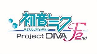 孤独の果て (End of Solitude) - Hatsune Miku: Project DIVA Ƒ 2nd