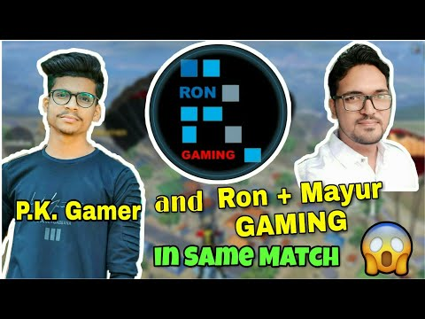 P.K. Gamer and Ron Gaming + Mayur Gaming in same match; fight or meetup?Last zone funny fight;