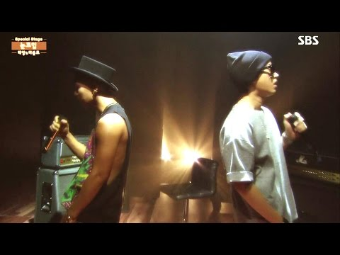 TAEYANG -'눈,코,입(EYES, NOSE, LIPS)'(feat. TABLO) 0720 SBS Inkigayo Mp3