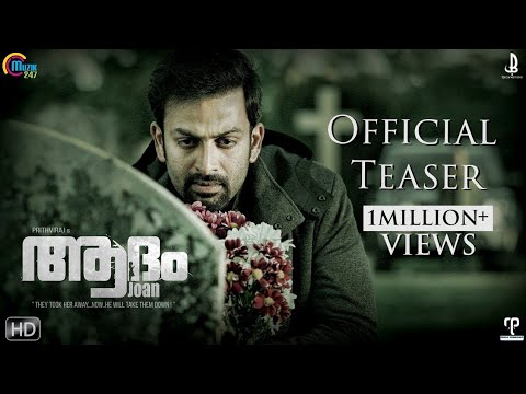 Adam Joan Malayalam Movie Teaser