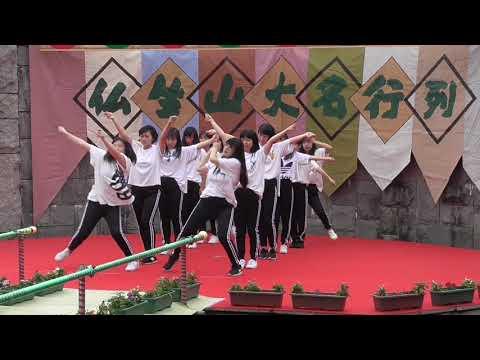 高松南高等学校ダンス部ダンスパフォーマンス④「高松秋祭り2019」