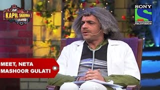 Meet Neta Mashoor Gulati  The Kapil Sharma Show