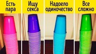 ХИТРЫЙ ХОД РЕКЛАМНЫХ КОМПАНИЙ // МоМо