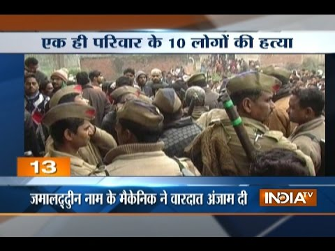 T 20 News | 5th January, 2017 ( Part 2 ) - India TV
