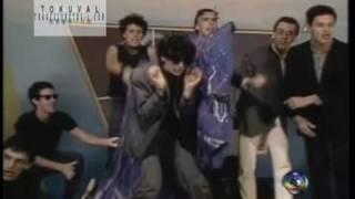 TITÃS - AA UU 1985 (Video Original)
