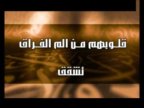رمضان إنتهى فماذا بعد  ؟