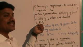 Respiratory Quotient \ Respiratory Ratio  | Race Tutorial