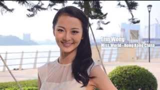 Miss World 2014 Contestant Introduction- Erin Wong from Hong Kong