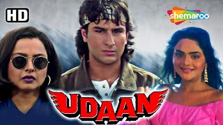 Udaan (1997) (HD) - Hindi Full Movie - Rekha | Saif Ali Khan | Madhu | Prem Chopra - Download this Video in MP3, M4A, WEBM, MP4, 3GP