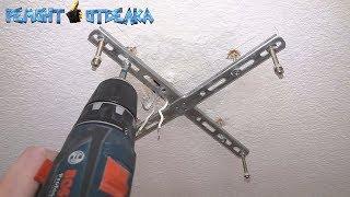 Сверлим без пыли отверстия в потолке перфоратором. Простой и доступный способ для всех!