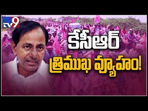 Telangana Assembly Elections date confirmed