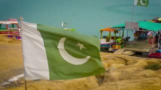 Khanpur Dam kpk | Pakistan Flag HD Stock footage | no Copyrights CC