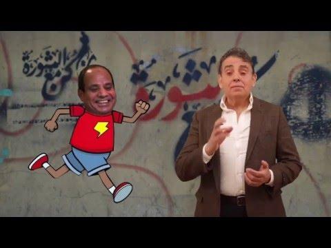 السيسي سابقنا   خالد السرتي