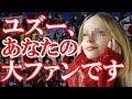 外国人衝撃!!羽生結弦の演技に外国人から称賛の声「圧巻の滑りだった」 #yuzuruhanyu【海外の反応】