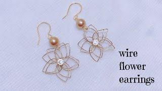 How To Make Wire Flower Earrings/making Cute Flower Earrings/wire Jewelry