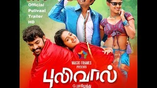 Pulivaal Trailer | Official