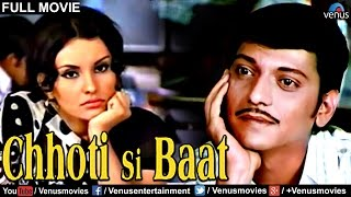 Chhoti Si Baat  Hindi Movies Full Movie  Amol Palekar Movies  Classic Bollywood Comedy Movies