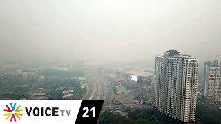 """Tonight Thailand - """"เชียงใหม่"""" วิกฤต! วันนี้ค่าฝุ่นพิษทุบสถิติสูงสุดในโลก"""