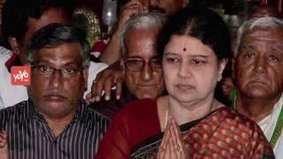 చిన్నమ్మ ఎప్పటికీ సీఎం కాలేదా   No Hopes On CM Seat For Sasikala  TN Politics  YOYO TV Channel