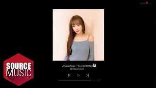 [Cover] GFRIEND YUJU(유주)  - Speechless (원곡:Naomi Scott)