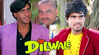Dilwale {1994}   Ajay Devgan   Sunil Shetti   Dilwale movie spoof   Dilwale movie ka dialogue