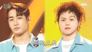 [쇼! 음악중심] MSG워너비(M.O.M) - 바라만 본다 (MSG WANNABE(M.O.M) - Foolish Love), MBC 210703 방송