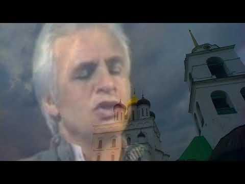 """Евгений Клячкин поет """"Псков"""""""