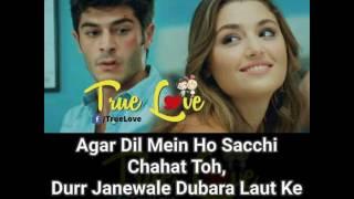 Meri Zindagi Mein Sirf Tum Ho full song