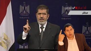 لماذا الرئيس مرسي أقوى حاكم في مصر منذ ٢٠٠ سنة مقارنة بمحمد علي وعبد الناصر والسادات ومبارك والسيسي؟