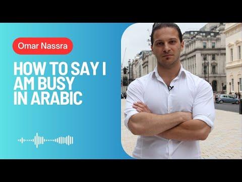 Arabic Lessons For Beginners | Basic Spoken Arabic Conversation