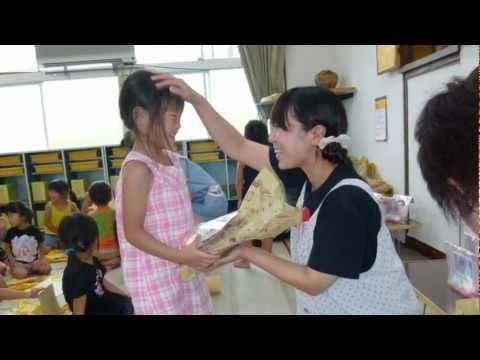 Wako Nursery School