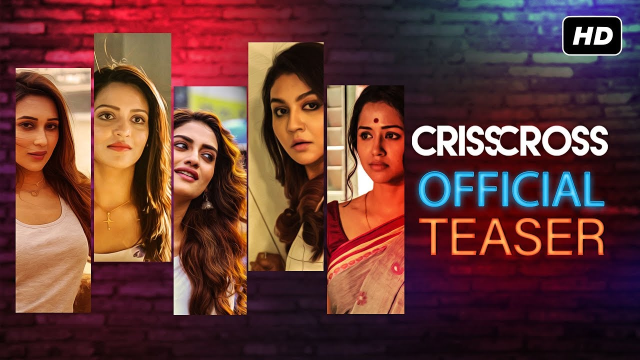 Crisscross Movie Trailer Out Now