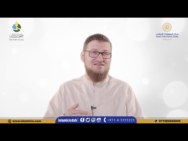 The meaning of the word Islam