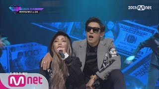 [UNPRETTY RAPSTAR2] Semi Final [Don't Make Money – Heize(Feat. EXO Chanyeol) EP.09 20151106