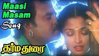 Dharmadurai   Dharmadurai full Tamil Movie Songs   Maasi Masam Alana Ponnu Video song   Ilaiyaraja