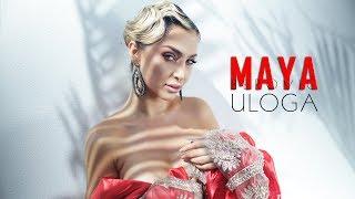 Maya Berović   Uloga (Official Video)