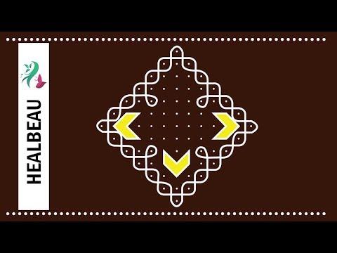 How to Draw Simple Sikku kolam with colors | Rangoli kolam 13-1 Dots