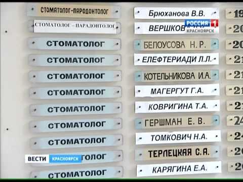 Ветеранам Красноярского края сохранят льготы на зубопротезирование